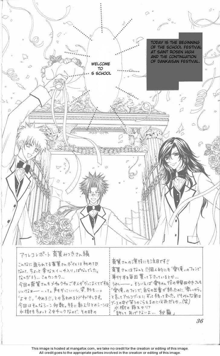 Ai wo Utau Yori Ore ni Oborero! 19 Page 1