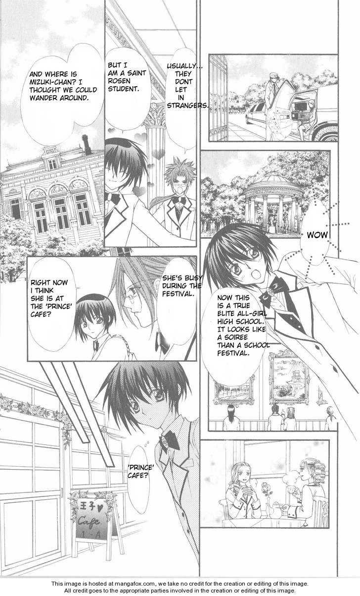 Ai wo Utau Yori Ore ni Oborero! 19 Page 2