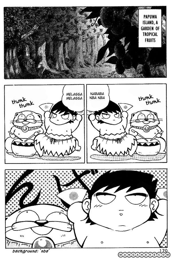 Nangoku Shounen Papuwa-ku 10 Page 2