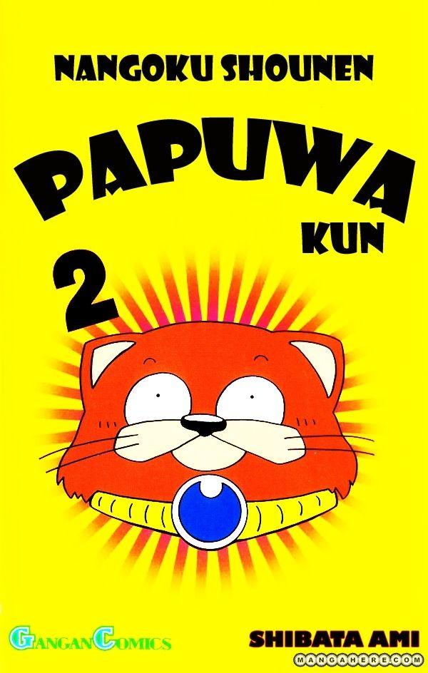 Nangoku Shounen Papuwa-ku 11 Page 1