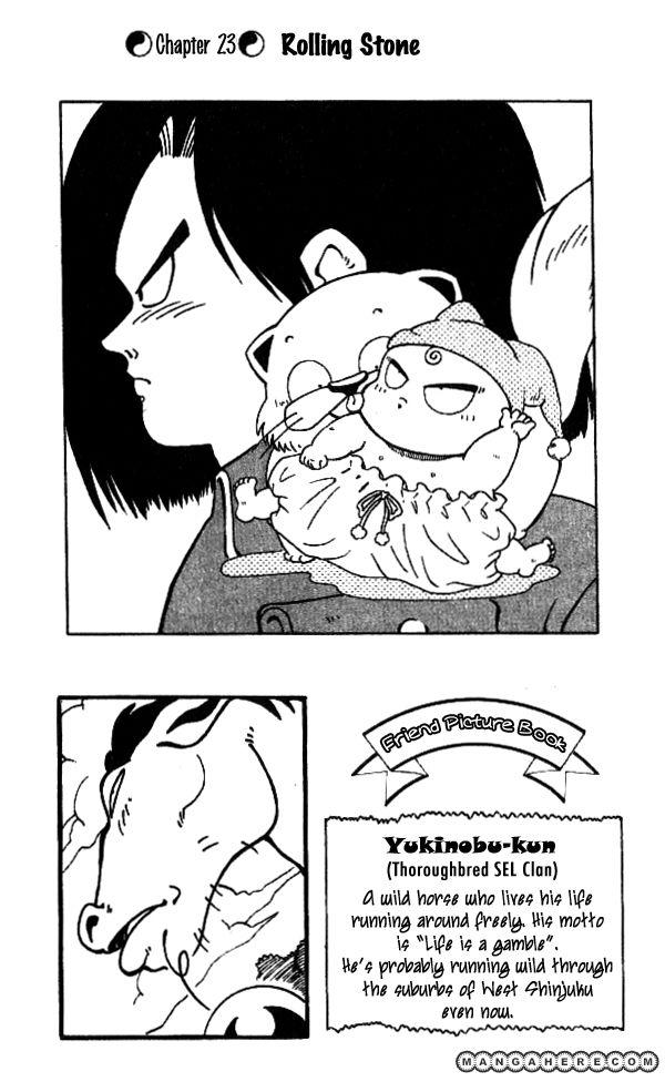 Nangoku Shounen Papuwa-ku 23 Page 1