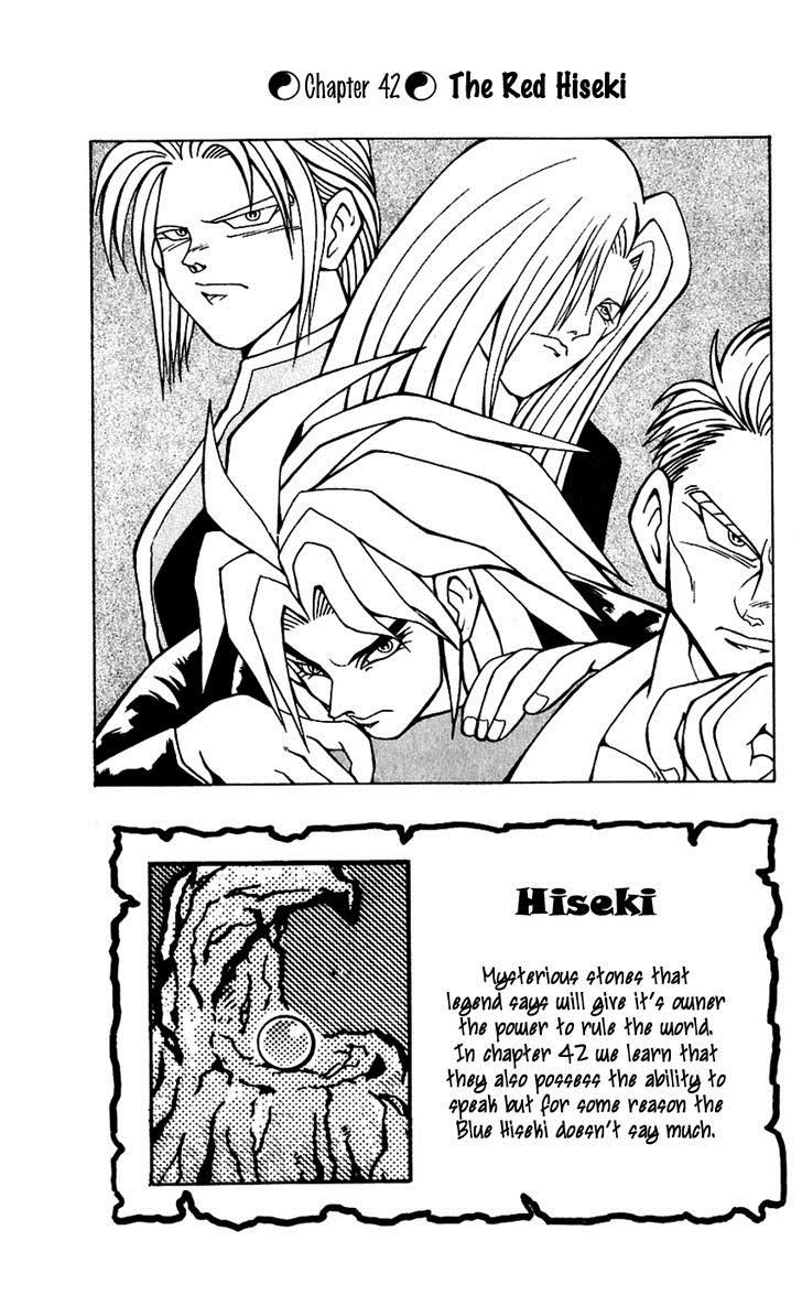 Nangoku Shounen Papuwa-ku 42 Page 1