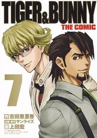 Tiger & Bunny - The Comic