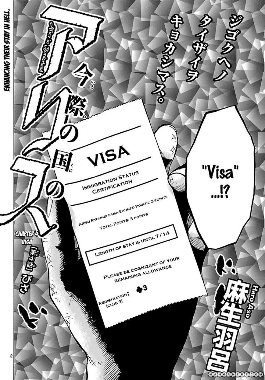 Imawa no Kuni no Alice 4 Page 3
