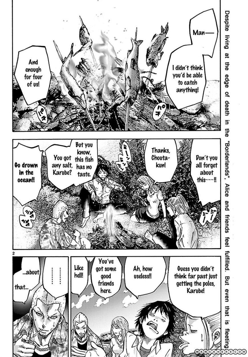 Imawa no Kuni no Alice 5.2 Page 3