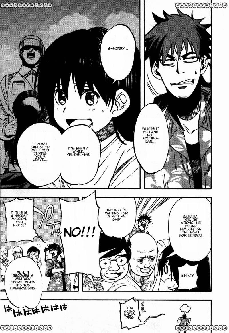 Asamiya-san no Imouto 10 Page 4