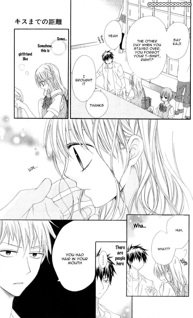 Kiss made no Kyori (YOSHINAGA Yuu) 3 Page 6