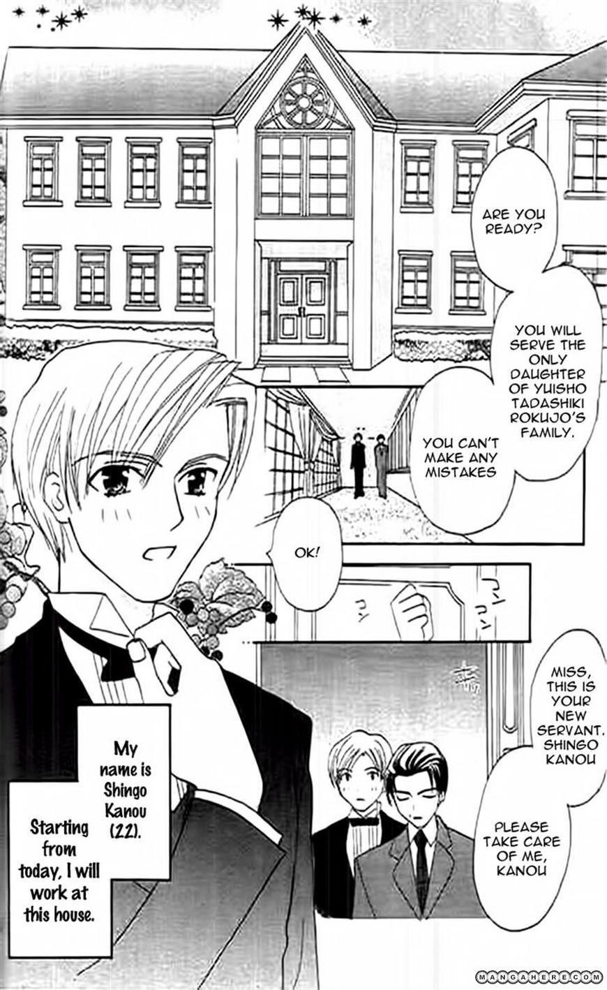 Ojousama no Inu 1 Page 4