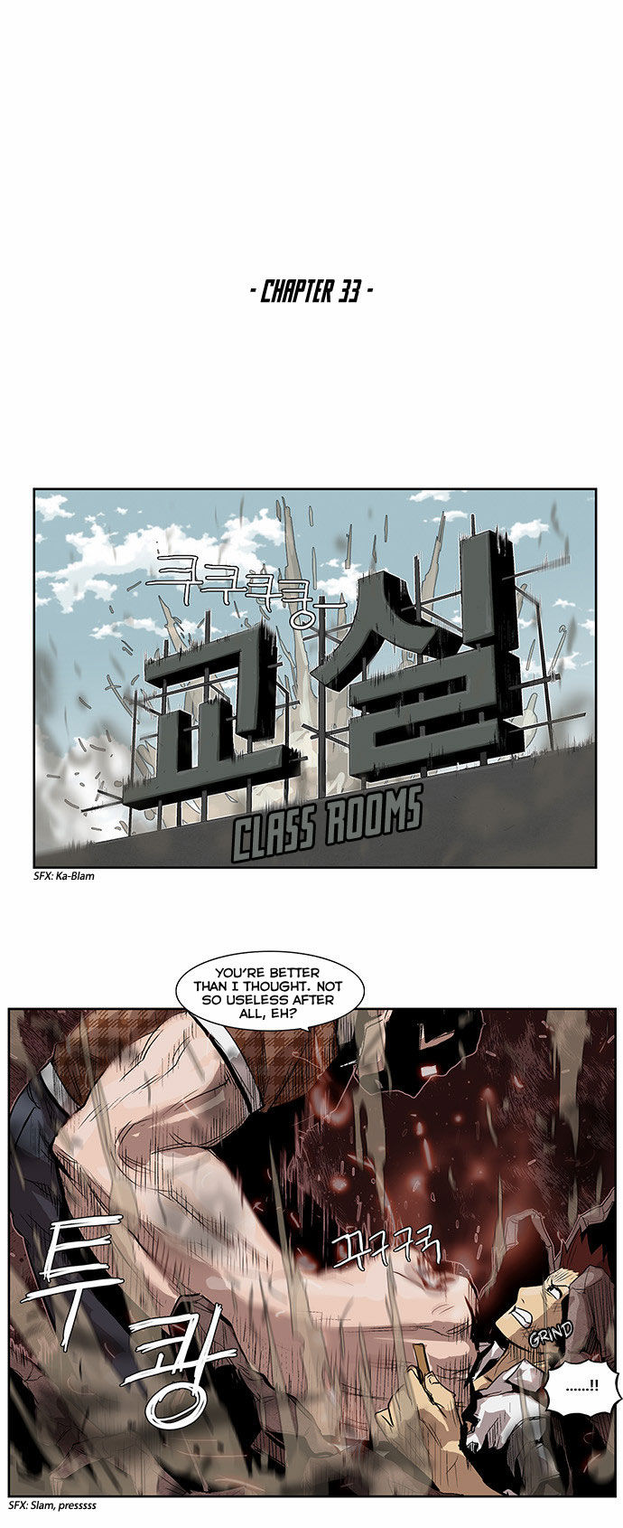 Special Martial Arts Extreme Hell Private High School 33 Page 2