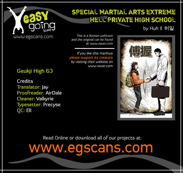 Special Martial Arts Extreme Hell Private High School 63 Page 1