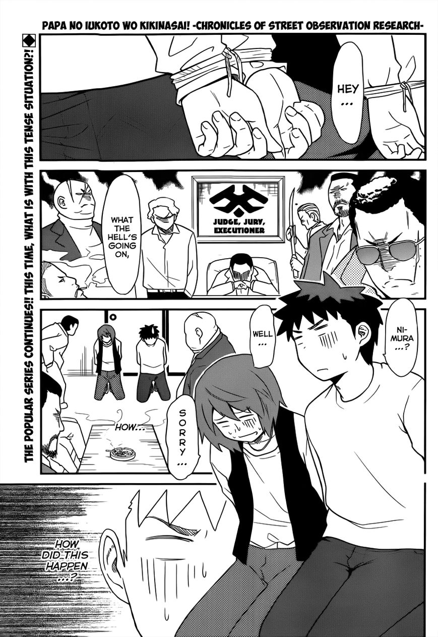 Papa no Iukoto o Kikinasai! - Rojou Kansatsu Kenkyuu Nisshi 31 Page 2