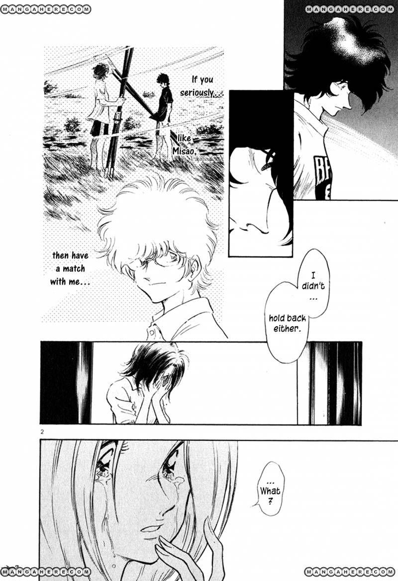 Regatta 35 Page 3