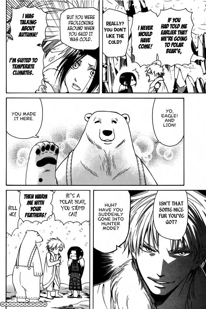 Kemono Kingdom - Zoo 8 Page 3