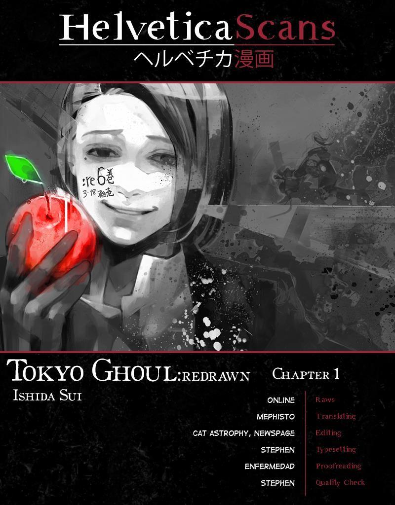 Toukyou Kushu 1.2 Page 1