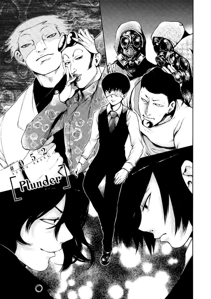 Toukyou Kushu 52 Page 2