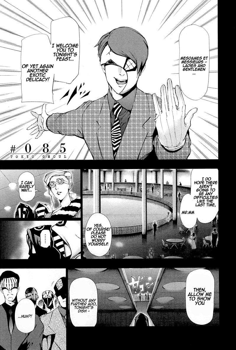 Toukyou Kushu 85 Page 1