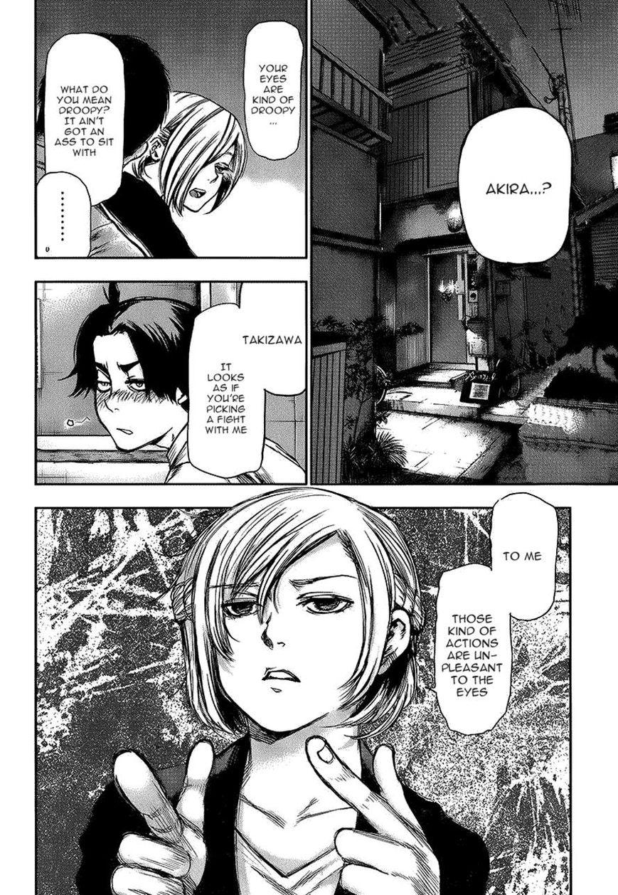 Toukyou Kushu 110 Page 2