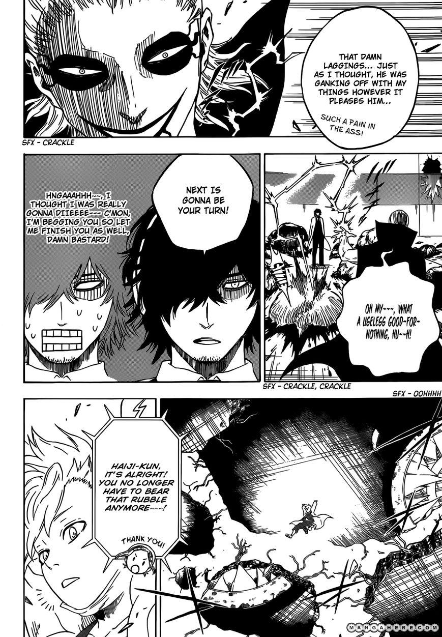 Hungry Joker 8 Page 3