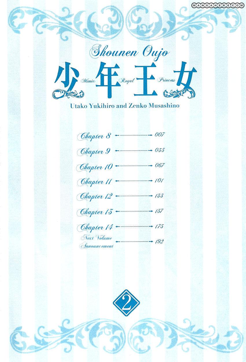 Shounen Oujo 8 Page 3