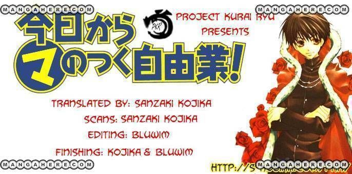 Kyou Kara Maou 48 Page 1