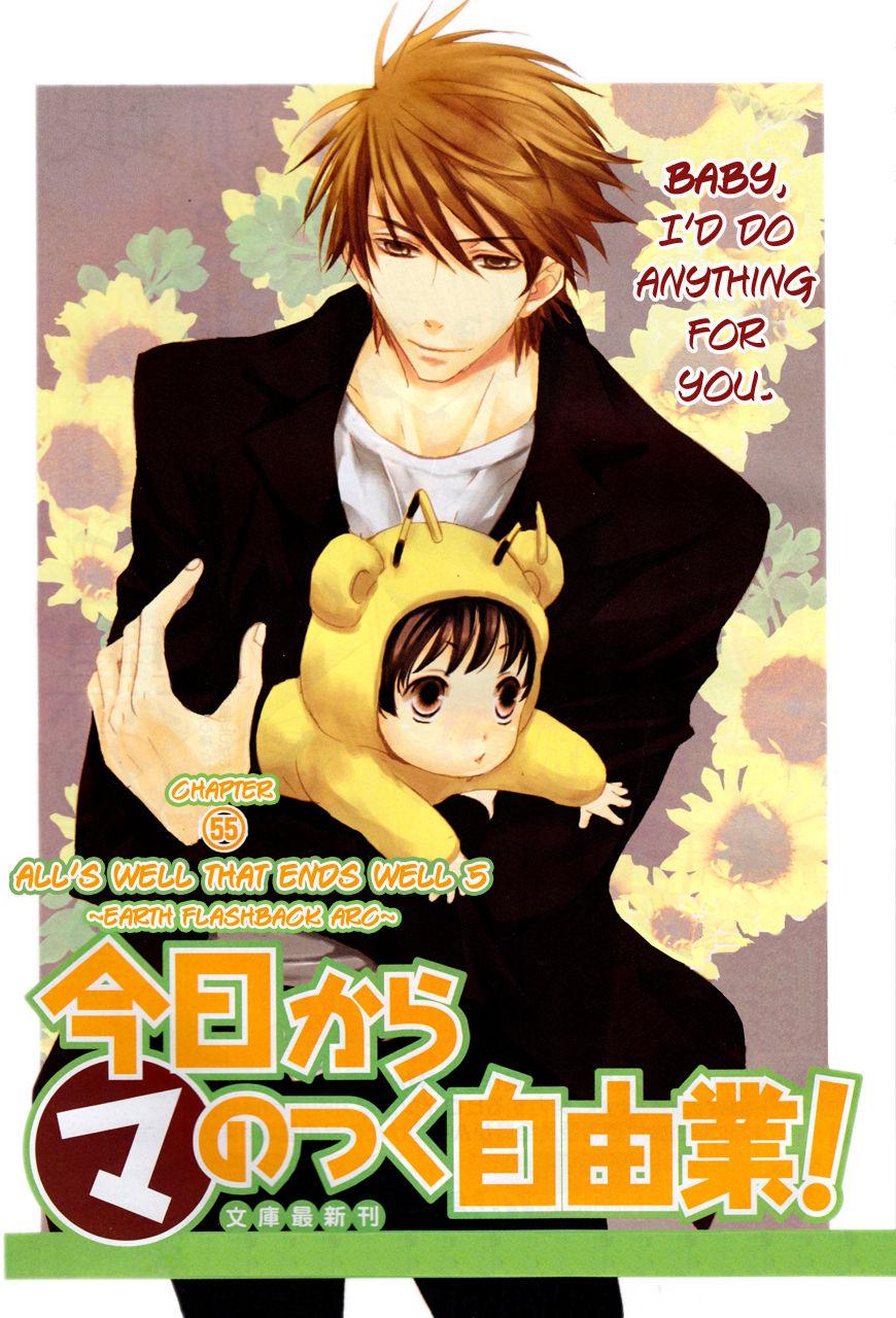 Kyou Kara Maou 55 Page 1