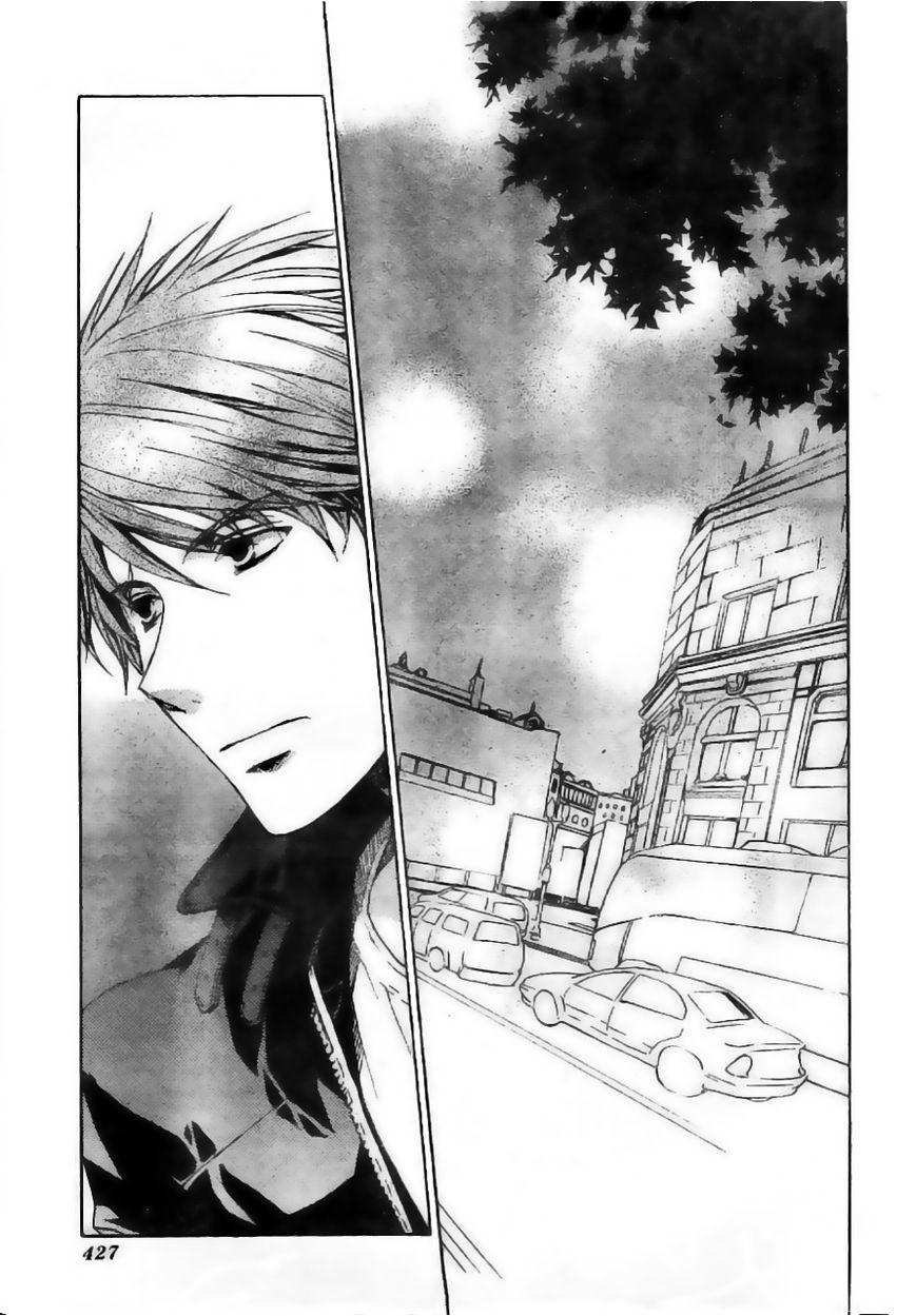 Kyou Kara Maou 55 Page 2