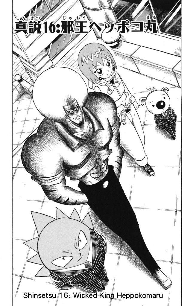 Shinsetsu Bobobo Bo Bo Bobo 16 Page 1