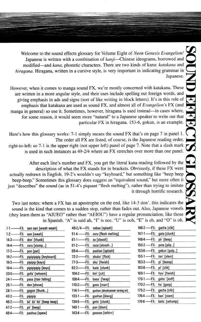 Neon Genesis Evangelion 51 Page 1