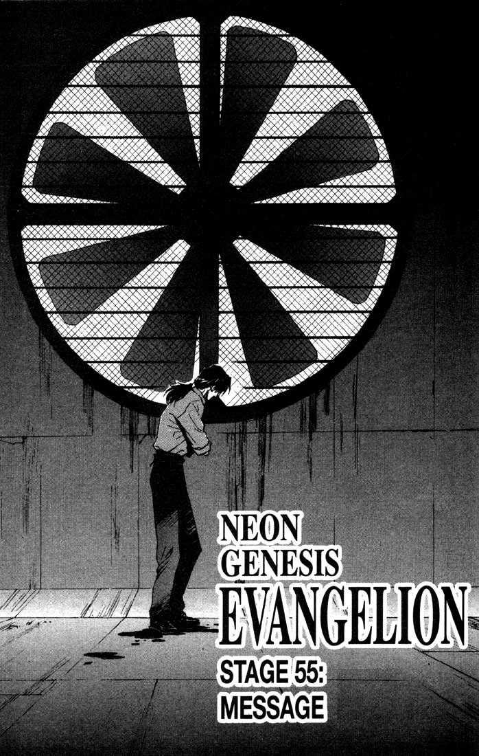Neon Genesis Evangelion 55 Page 2
