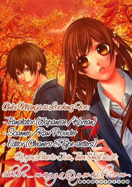 Ousama to Fushigi no Shiro 1 Page 1