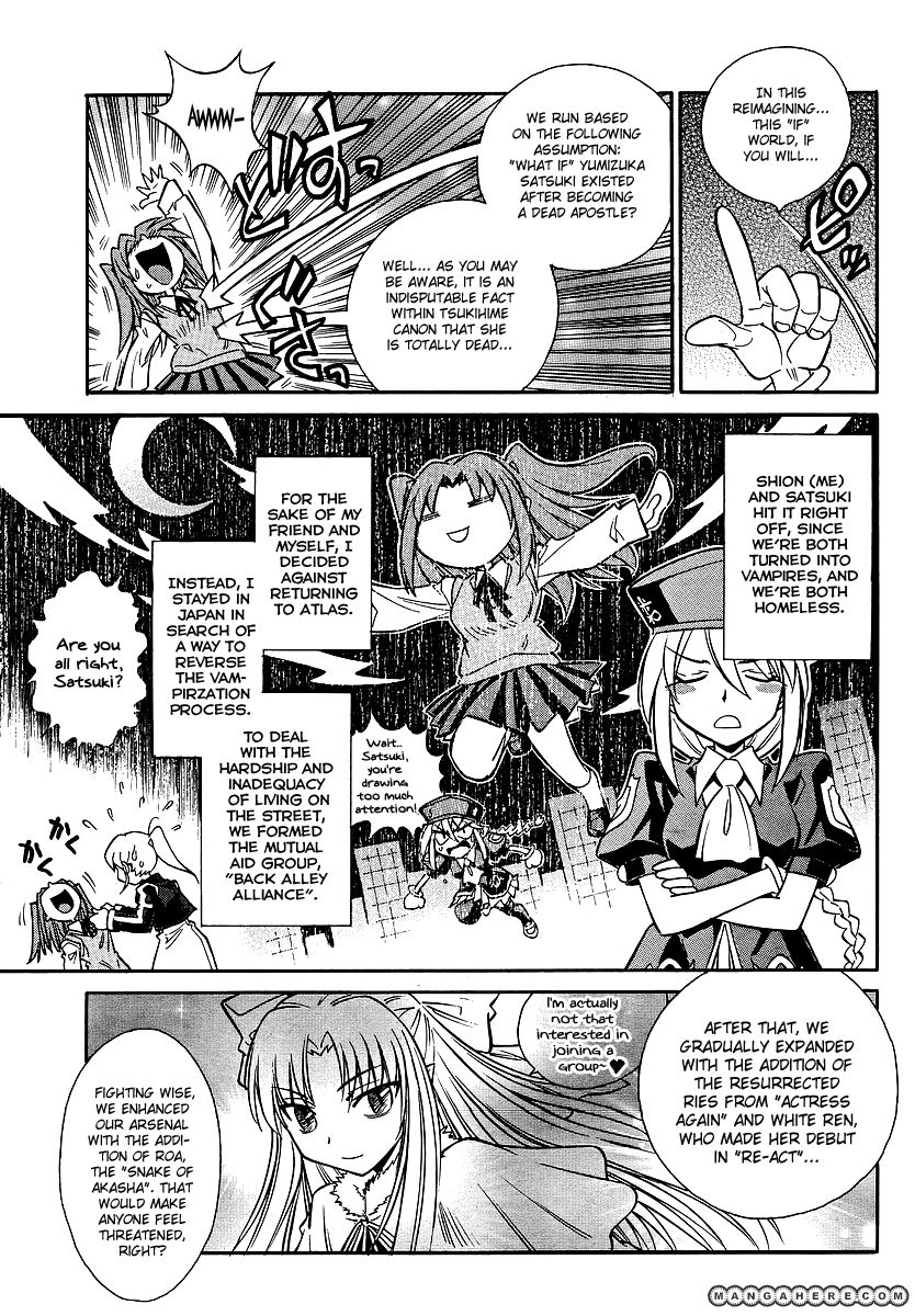 Melty Blood X 0 Page 3