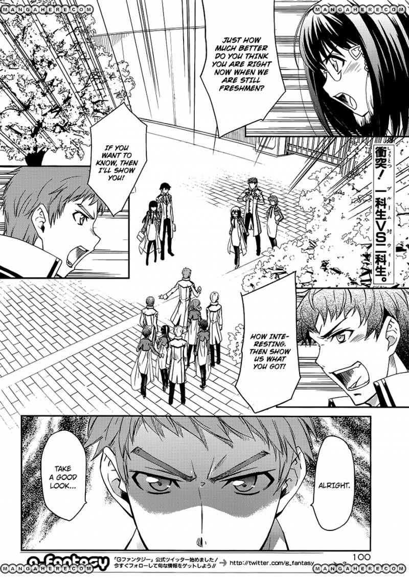 Mahouka Koukou No Rettousei 4 Page 2
