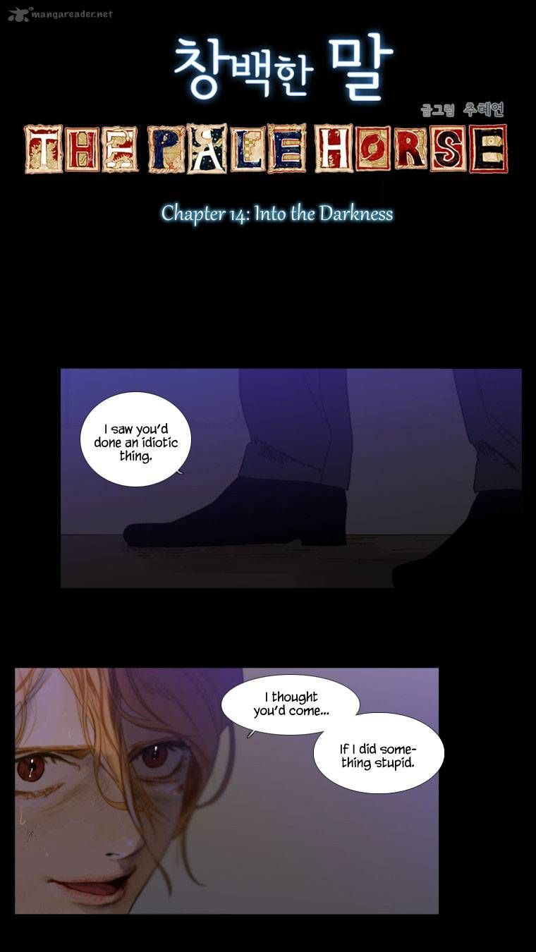 The Pale Horse 14 Page 3