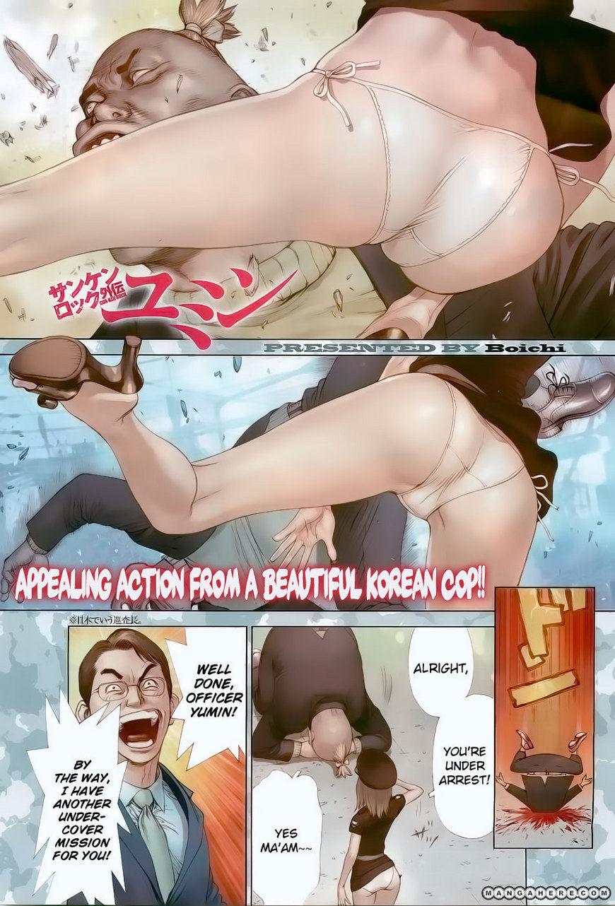 Sun Ken Rock Gaiden - Yumin 3 Page 1