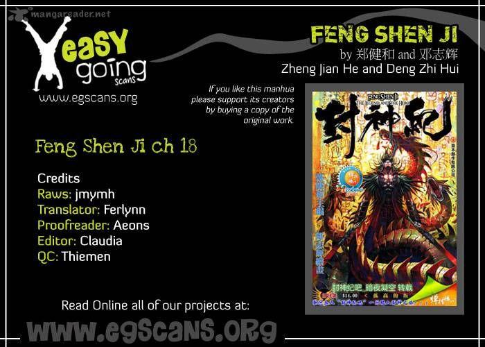 Feng Shen Ji 18 Page 2