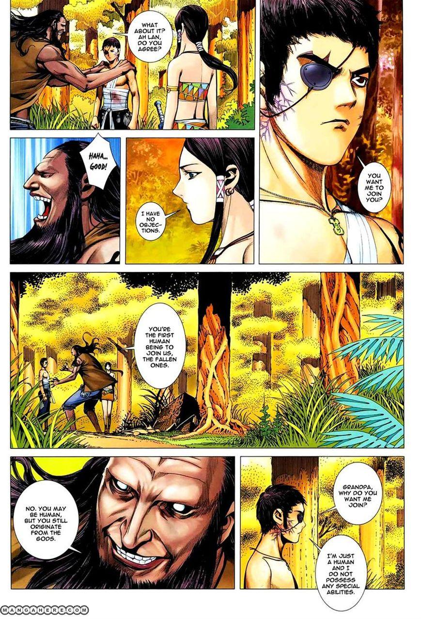 Feng Shen Ji 19 Page 2
