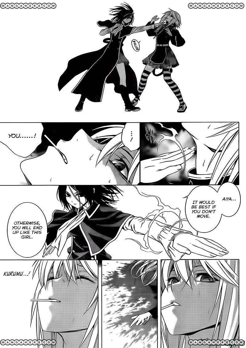 Rosario+Vampire Season II 53 Page 2