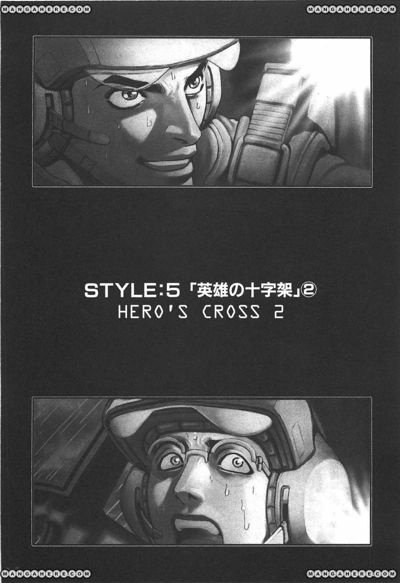 Front Mission Dog Life Dog Style 28 Page 1