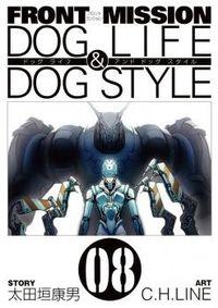 Front Mission Dog Life Dog Style