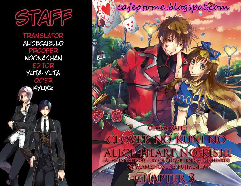 Clover no Kuni no Alice - Heart no Kishi 2 Page 1