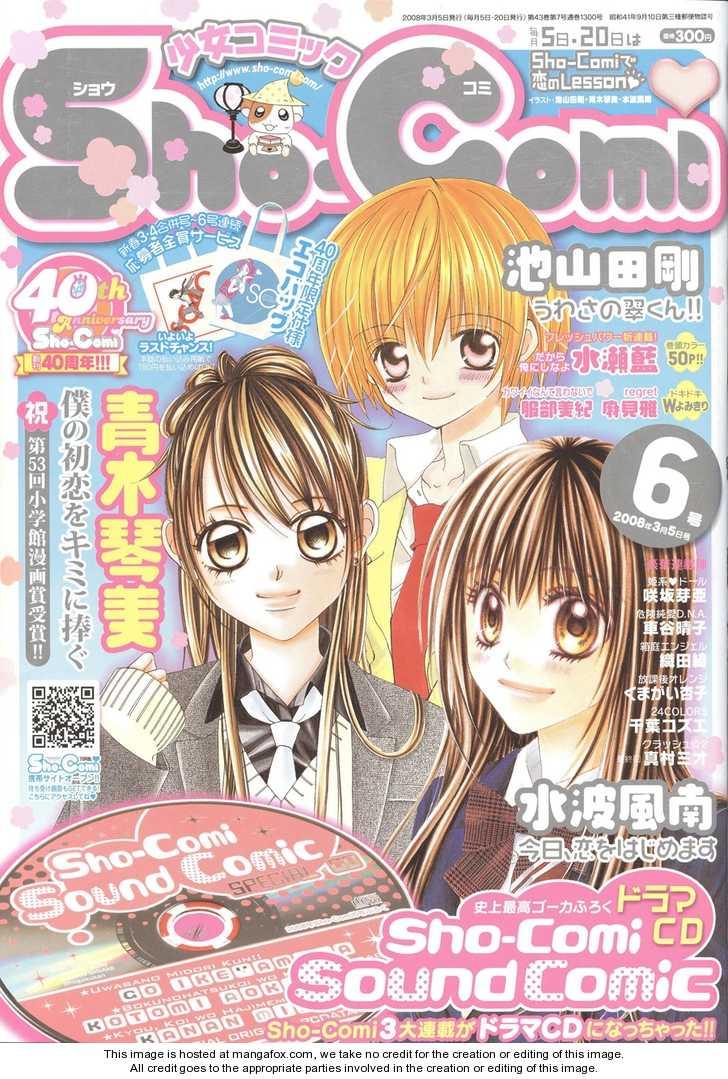 Kyou, Koi wo Hajimemasu 11 Page 2
