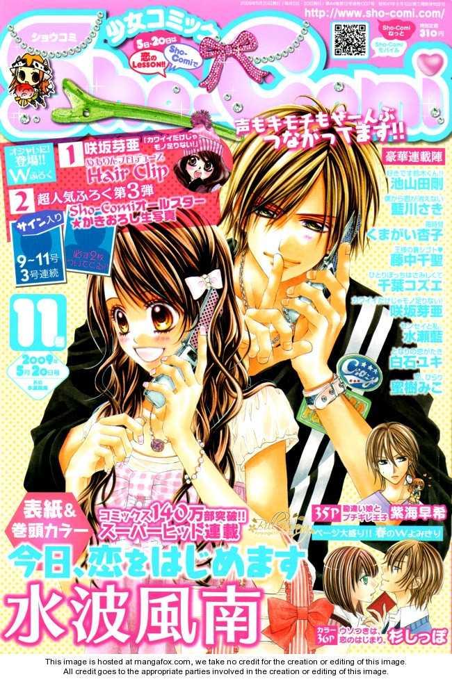 Kyou, Koi wo Hajimemasu 39 Page 2
