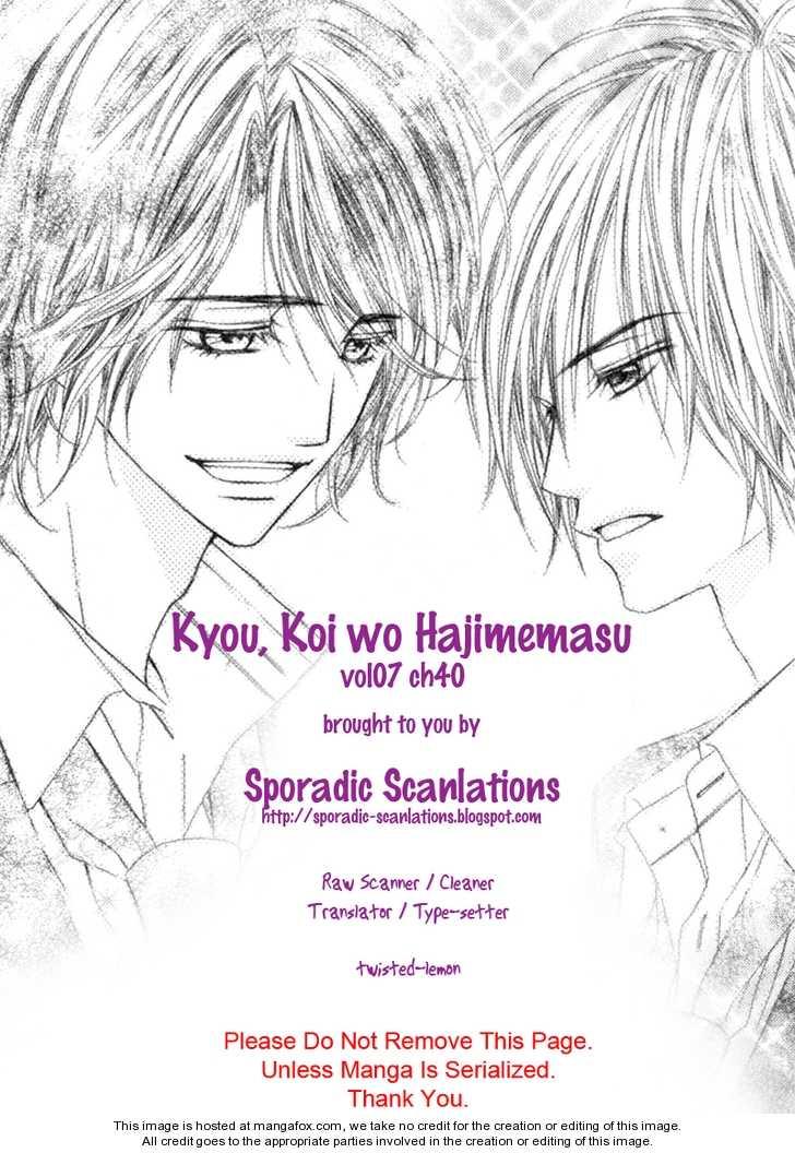 Kyou, Koi wo Hajimemasu 40 Page 1