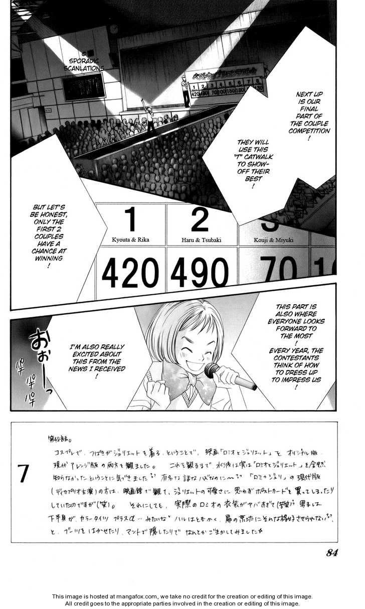 Kyou, Koi wo Hajimemasu 48 Page 3