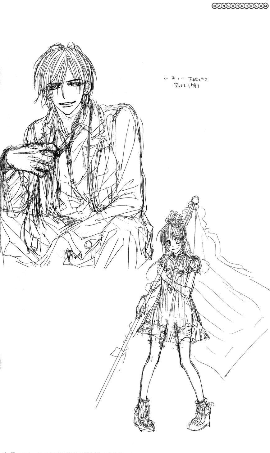 Kyou, Koi wo Hajimemasu 81 Page 2