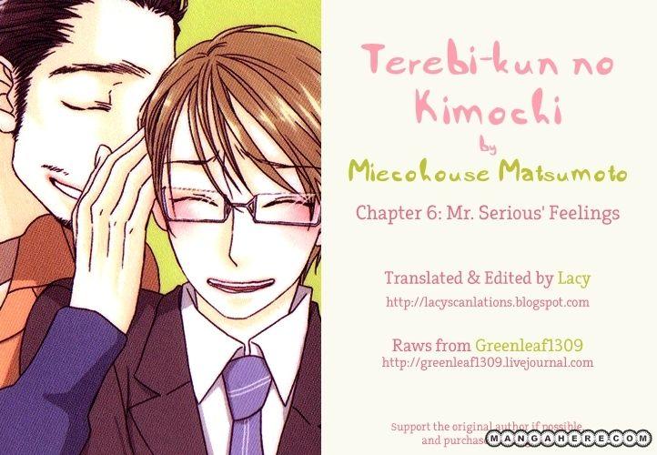 Terebi-kun no Kimochi 6 Page 1