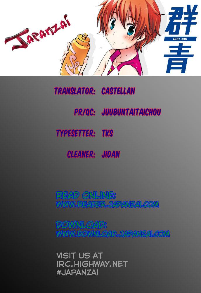 Gunjou (KIRIHARA Idumi) 24 Page 1