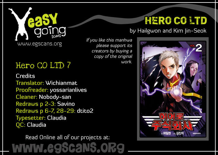 Hero Co., Ltd. 7 Page 2