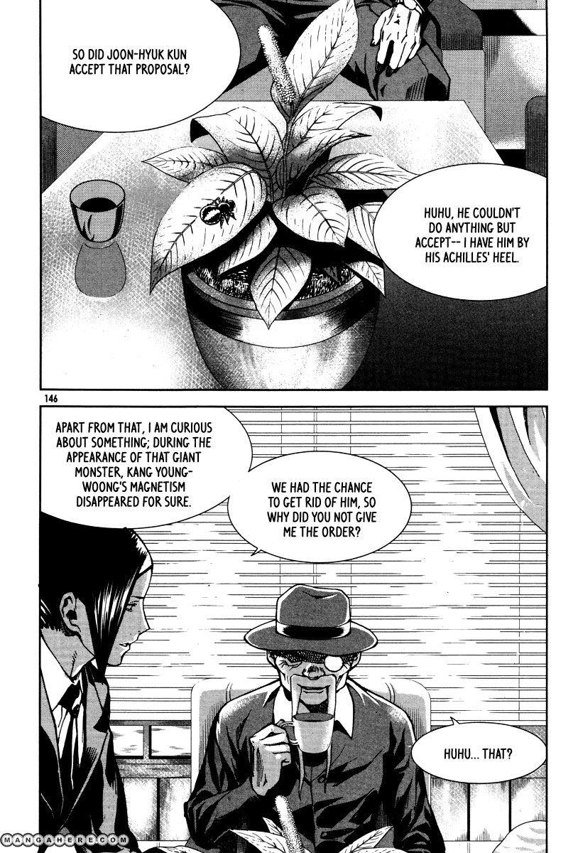 Hero Co., Ltd. 25 Page 3
