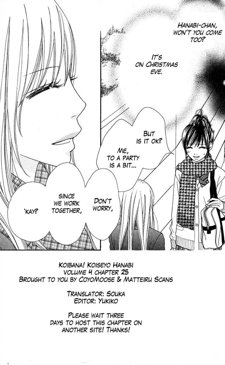 Koibana! Koiseyo Hanabi 25 Page 1